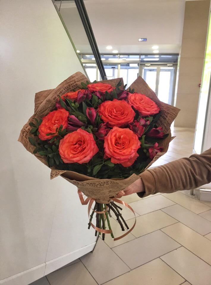 Цветы уфа бесплатная доставка, доставка цветов дом